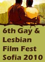 Portland gay lesbian film